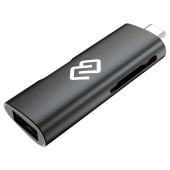 Устройство чтения карт памяти USB 2.0/Type C Digma CR-СU2522-G серый