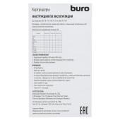 Устройство чтения карт памяти USB2.0 Buro BU-CR-3104 черный