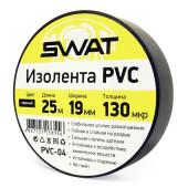 Изолента Swat PVC-04 черный 25м 0.13x19мм ПВХ (упак.:1шт)