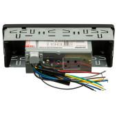 Автомагнитола Digma DCR-110G24 1DIN 4x45Вт
