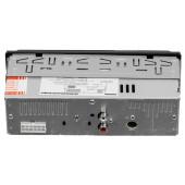 Автомагнитола Digma DCR-210R 1DIN 4x45Вт