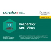 Программное Обеспечение Kaspersky Anti-Virus Russian 2PC 1Y Rnwl Card (KL1171ROBFR)