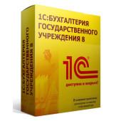 ПО 1С Бухгалтерия государственного учреждения 8 Базовая версия (4601546095183)