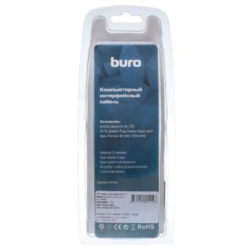 Кабель аудио-видео Buro DisplayPort (m)/HDMI (m) 1.8м. феррит.кольца Позолоченные контакты черный (BHP RET HDMI_DPP18)