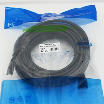 Кабель аудио-видео HDMI (m)/HDMI (m) 20м. черный -1