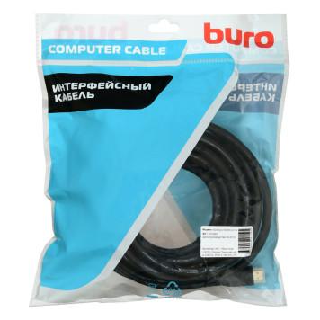 Кабель аудио-видео Buro HDMI 2.0 HDMI (m)/HDMI (m) 7м. Позолоченные контакты черный (BHP HDMI 2.0-7) -1
