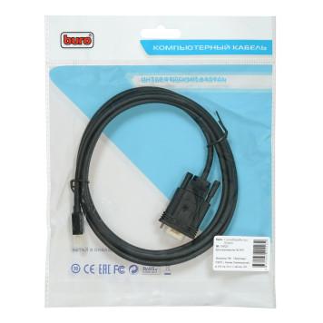 Кабель аудио-видео Buro 1.1v miniDisplayport (m)/VGA (m) 2м. Позолоченные контакты черный (BHP MDPP-VGA-2) -1