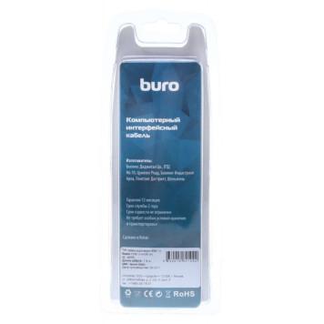 Кабель аудио-видео Buro HDM 1.4 HDMI (m)/HDMI (m) 1.8м. феррит.кольца Позолоченные контакты черный (BHP RET HDMI18) -1