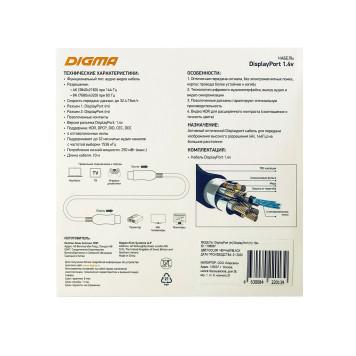 Кабель аудио-видео Digma 1.4v AOC DisplayPort (m)/DisplayPort (m) 10м. Позолоченные контакты черный (BHP DP 1.4-10) -4