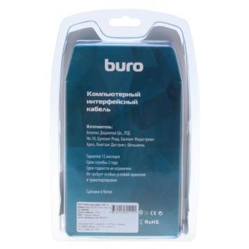 Кабель аудио-видео Buro HDMI (m)/DVI-D (Dual Link) (m) 1.8м. Позолоченные контакты черный (BHP RET HDMI_DVI18)