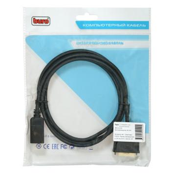 Кабель аудио-видео Buro 1.1v DisplayPort (m)/DVI-D (Dual Link) (m) 2м. Позолоченные контакты черный (BHP DPP_DVI-2)