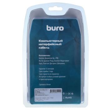 Кабель аудио-видео Buro HDMI 1.4 HDMI (m)/HDMI (m) 5м. Позолоченные контакты черный (BHP RET HDMI50)