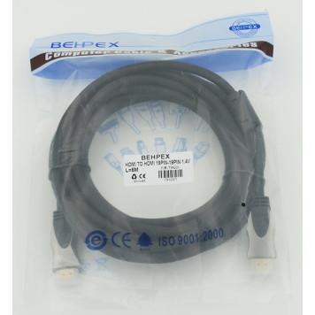 Кабель HDMI (m)/HDMI (m) 5м. феррит.кольца Позолоченные контакты -1