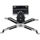 Кронштейн для проектора Buro PR07-B черный макс.12кг потолочный поворот и наклон