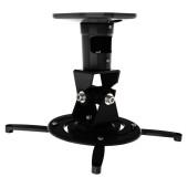 Кронштейн для проектора Cactus CS-VM-PR01-BK черный макс.23кг настенный и потолочный поворот и наклон