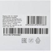 Колонка порт. Digma S-39 черный 25W 1.0 BT/USB 3000mAh (SP3925B)