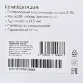 Колонка порт. Digma S-34 черный 25W 1.0 BT/USB 3000mAh (SP3425B)