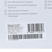 Колонка порт. Digma S-37 черный 30W 2.1 BT/USB 3600mAh (SP3730B)