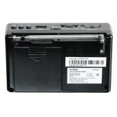 Радиоприемник портативный Hyundai H-PSR140 черный USB microSD