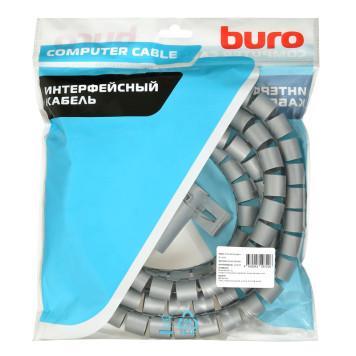 Кабельный органайзер Buro BHP CG22S Spiral Hose 20x2000mm Silver -2