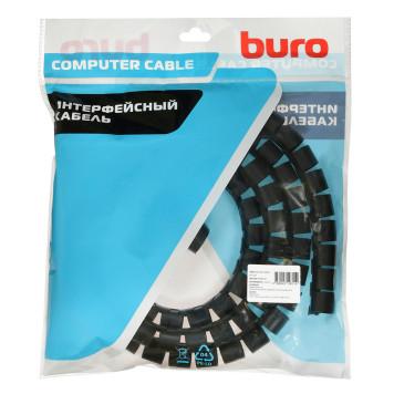 Кабельный органайзер Buro BHP CG252B Spiral Hose 25x2000mm Black -2
