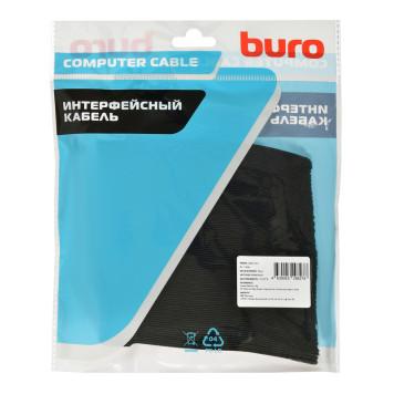 Стяжки для кабеля Buro BHP CTIB 100шт -3