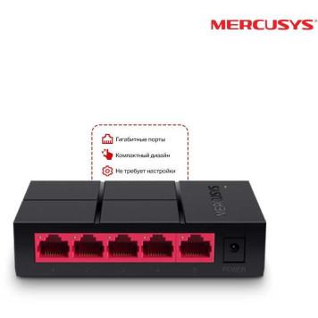 Коммутатор Mercusys MS105G 5G неуправляемый -1