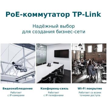 Коммутатор TP-Link JetStream TL-SG1428PE 26G 2SFP 24PoE+ 250W управляемый -3