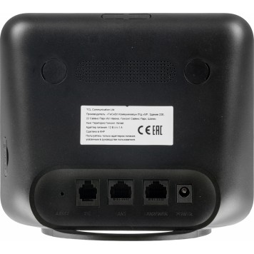 Интернет-центр Alcatel LINKHUB HH42CV (HH42CV-2AALRU1-1) 10/100BASE-TX/3G/4G cat.4 черный -1