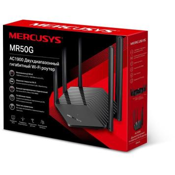 Роутер беспроводной Mercusys MR50G AC1900 10/100/1000BASE-TX черный -2