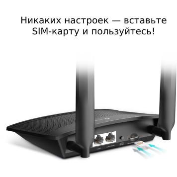 Роутер беспроводной TP-Link TL-MR100 N300 10/100BASE-TX/4G(3G) cat.4 черный -2