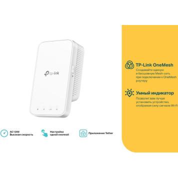 Повторитель беспроводного сигнала TP-Link RE300 AC1200 Wi-Fi белый -5