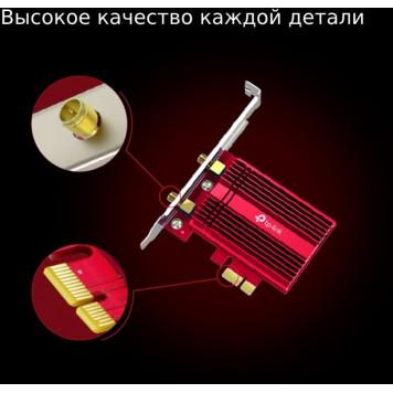Сетевой адаптер WiFi + Bluetooth TP-Link Archer TX3000E AX3000 PCI Express (ант.внеш.съем) 2ант. -3