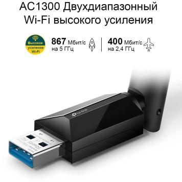 Сетевой адаптер WiFi TP-Link Archer T3U Plus AC1300 USB 3.0 (ант.внеш.несъем.) -4
