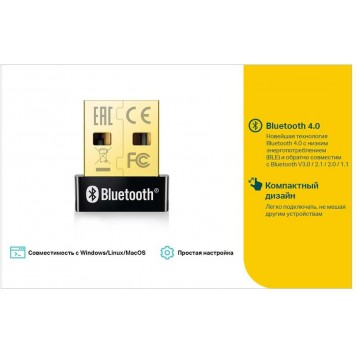 Сетевой адаптер Bluetooth TP-Link UB400 USB 2.0 -2