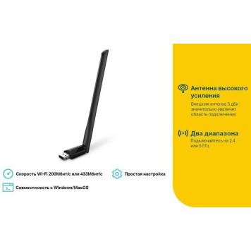 Сетевой адаптер WiFi TP-Link Archer T2U Plus AC600 USB 2.0 (ант.внеш.несъем.) 1ант. -5