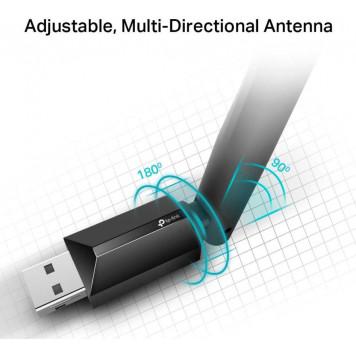 Сетевой адаптер WiFi TP-Link Archer T2U Plus AC600 USB 2.0 (ант.внеш.несъем.) 1ант. -3