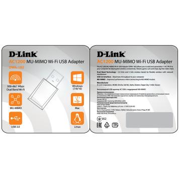 Сетевой адаптер WiFi D-Link DWA-182/RU/E1A USB 3.0 (ант.внутр.) 1ант. -4
