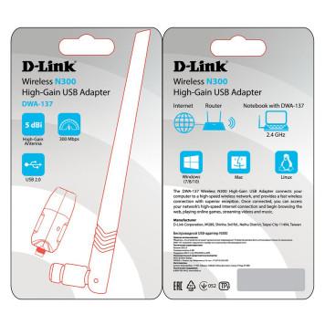 Сетевой адаптер WiFi D-Link DWA-137/C1A N300 USB 2.0 (ант.внеш.съем) 1ант. -2