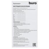 Устройство чтения карт памяти USB2.0 Buro BU-CR-3101 черный