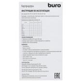 Устройство чтения карт памяти USB2.0 Buro BU-CR-3103 черный