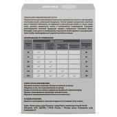 Пленка для ламинирования Cactus 125мкм (100шт) глянцевая 80x111мм CS-LPG80111125